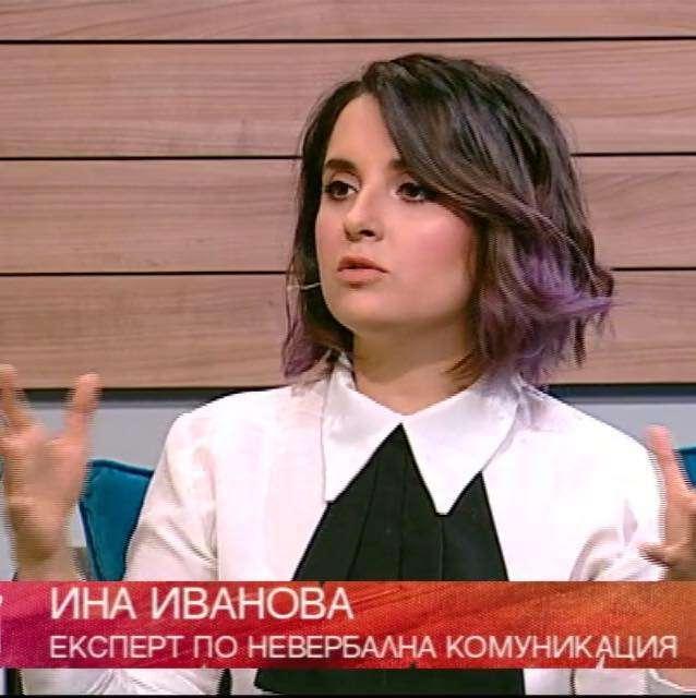 Ина Иванова дава интервю по телевизията