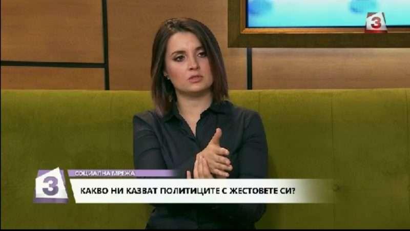 Ина Иванова гостува в предаването социална мрежа