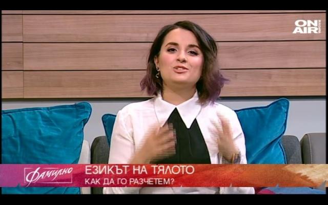 Ина Иванова