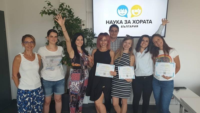 Ina Ivanova Animus training