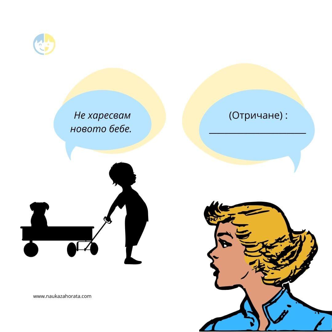 Как да научим детето да говори за чувствата си майка и дете разговор